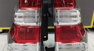 Фонари Land Cruiser Prado 150 2013-2017 за 30 000 тг. в Кокшетау