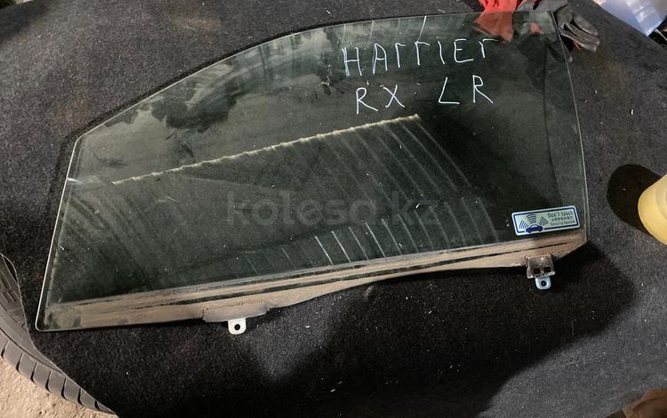 Стекло на дверь лексус-RX300 за 7 000 тг. в Алматы