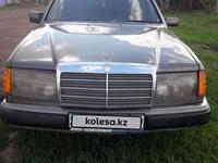 Mercedes-Benz E 300 1992 года за 700 000 тг. в Караганда