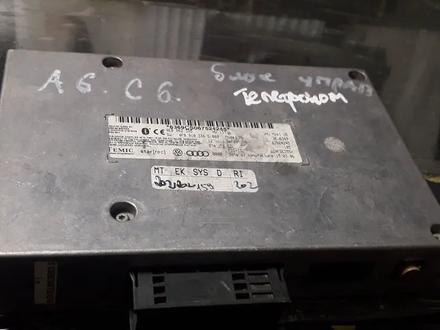 Блок управления телефоном ауди А6С6 за 506 тг. в Караганда