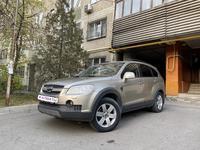 Chevrolet Captiva 2008 года за 4 400 000 тг. в Алматы