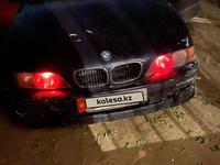 BMW 523 1999 года за 1 350 000 тг. в Алматы