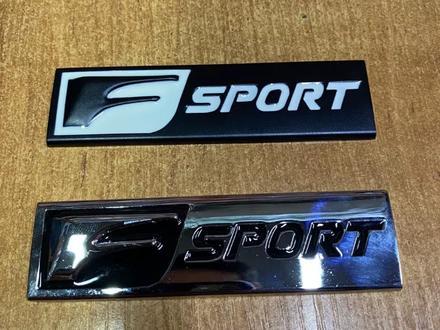 Шильдик F-Sport за 6 000 тг. в Алматы – фото 3