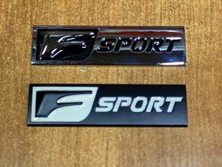 Шильдик F-Sport за 6 000 тг. в Алматы