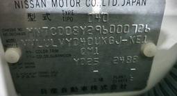Двигатель в сборе yd25ddti nissan navara за 800 000 тг. в Атырау – фото 4
