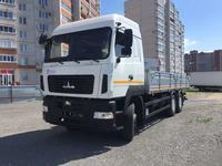 МАЗ  6312C5-8521-015 2020 года в Караганда