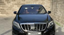 Mercedes-Benz S 500 2007 года за 11 500 000 тг. в Алматы – фото 2
