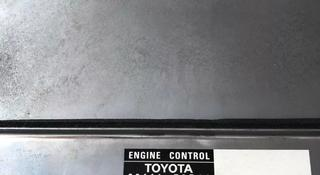 Блок управления двигателем Toyota за 50 000 тг. в Нур-Султан (Астана)