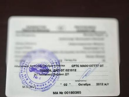 BMW X6 2009 года за 9 800 000 тг. в Нур-Султан (Астана) – фото 15