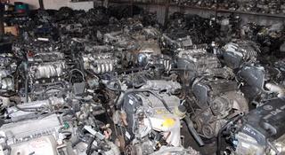 Двигатель на мазду mpv в Алматы