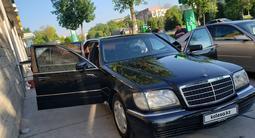 Mercedes-Benz S 420 1996 года за 3 200 000 тг. в Шымкент