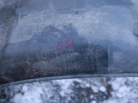 Передние подкрыльники на Subaru Forester c 2014 года за 10 000 тг. в Нур-Султан (Астана)