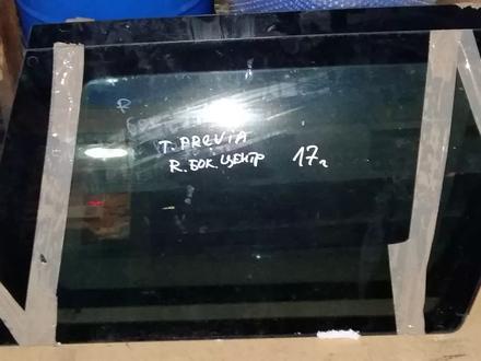 Стекло за 15 000 тг. в Караганда