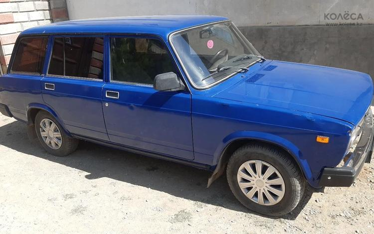 ВАЗ (Lada) 2104 2007 года за 850 000 тг. в Туркестан