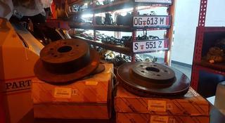Тормозные диски Rx350 за 45 000 тг. в Алматы