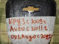 Крышка айрбага за 15 000 тг. в Алматы