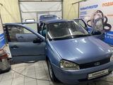 ВАЗ (Lada) 1118 (седан) 2007 года за 1 350 000 тг. в Павлодар