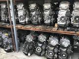 Контрактный Двигатель 2az-FE 2.4 литра АКПП автомат за 99 011 тг. в Алматы