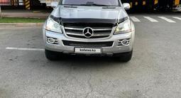 Mercedes-Benz GL 450 2007 года за 6 600 000 тг. в Алматы – фото 3
