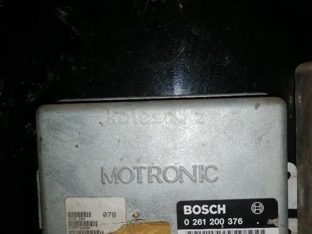 Опел вектро 2.0 автомат кампютер за 15 000 тг. в Шымкент – фото 3