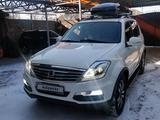 SsangYong Rexton 2013 года за 8 400 000 тг. в Алматы – фото 2