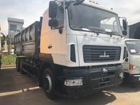 МАЗ  6501c5-8535-000 2020 года в Петропавловск