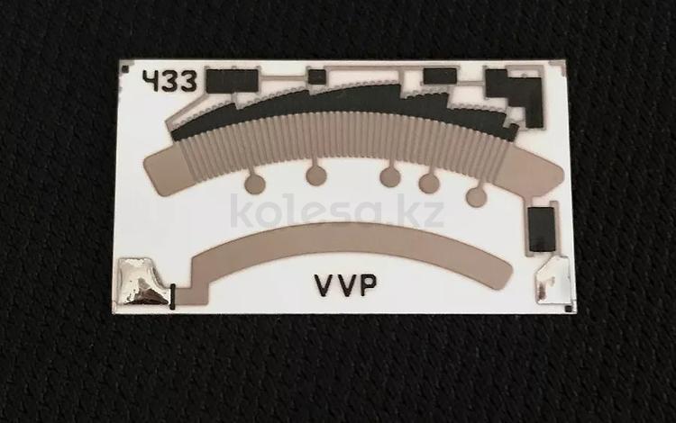 Датчик уровня топлива Audi a6 (c5) за 4 600 тг. в Алматы
