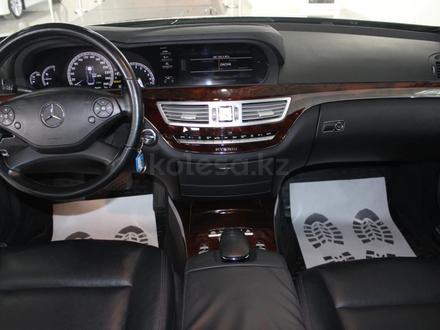 Mercedes-Benz S 400 2010 года за 10 170 000 тг. в Шымкент – фото 8
