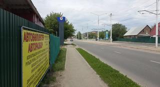 Авторазбор город Усть-Каменого рск в Усть-Каменогорск