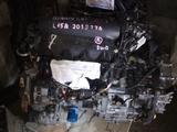 Двигатель с акпп на Honda Fit V1.5 L15A за 100 000 тг. в Кокшетау – фото 2