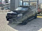 Mercedes-Benz GLS 400 2017 года за 27 500 000 тг. в Алматы