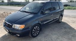 Hyundai Trajet 2003 года за 3 700 000 тг. в Кызылорда