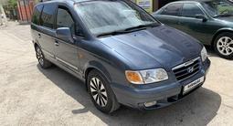 Hyundai Trajet 2003 года за 3 700 000 тг. в Кызылорда – фото 2