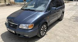 Hyundai Trajet 2003 года за 3 700 000 тг. в Кызылорда – фото 3