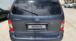 Hyundai Trajet 2003 года за 3 700 000 тг. в Кызылорда – фото 5