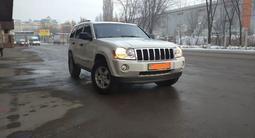 Jeep Grand Cherokee 2005 года за 4 700 000 тг. в Алматы