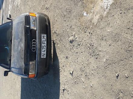Audi 80 1989 года за 550 000 тг. в Кызылорда