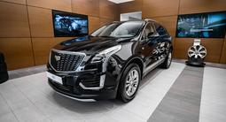 Cadillac XT5 2021 года за 28 500 000 тг. в Актау
