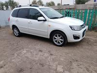 ВАЗ (Lada) Kalina 2194 (универсал) 2014 года за 2 600 000 тг. в Уральск