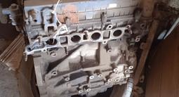 Двигатель за 150 000 тг. в Атырау