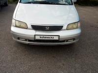 Honda Odyssey 1997 года за 1 800 000 тг. в Алматы