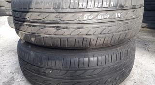 Резина 2 балон 175/65 r14 Dunlop за 25 000 тг. в Алматы