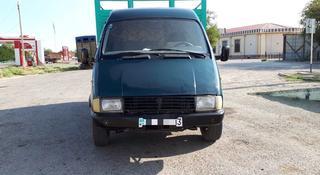 ГАЗ ГАЗель 1999 года за 1 500 000 тг. в Шаульдер