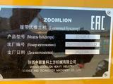 Shantui  ZOOMLION ZD320-3 2021 года в Караганда – фото 4
