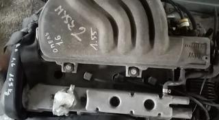 Двигатель 1.6 опель вектора б за 160 000 тг. в Нур-Султан (Астана)