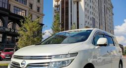 Nissan Elgrand 2014 года за 6 400 000 тг. в Нур-Султан (Астана)