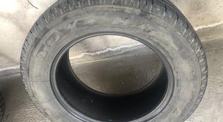 Шины за 10 000 тг. в Алматы