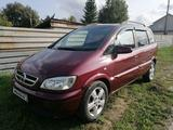 Opel Zafira 2004 года за 2 700 000 тг. в Усть-Каменогорск – фото 3