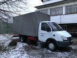 ГАЗ ГАЗель 2018 года за 7 200 000 тг. в Алматы