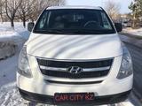Hyundai H-1 2015 года за 8 800 000 тг. в Нур-Султан (Астана)